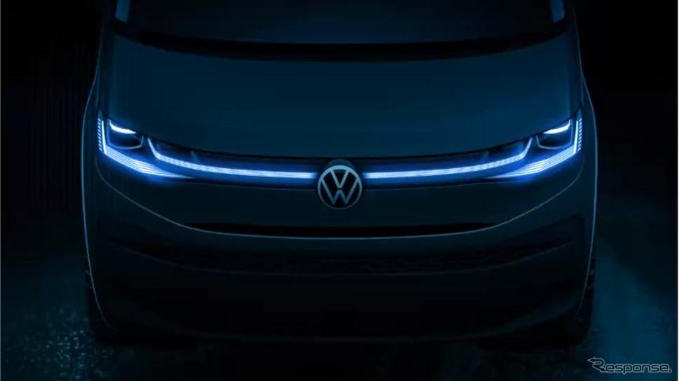 フォルクスワーゲン・マルチバン 次期型のティザーイメージ《photo by VW》