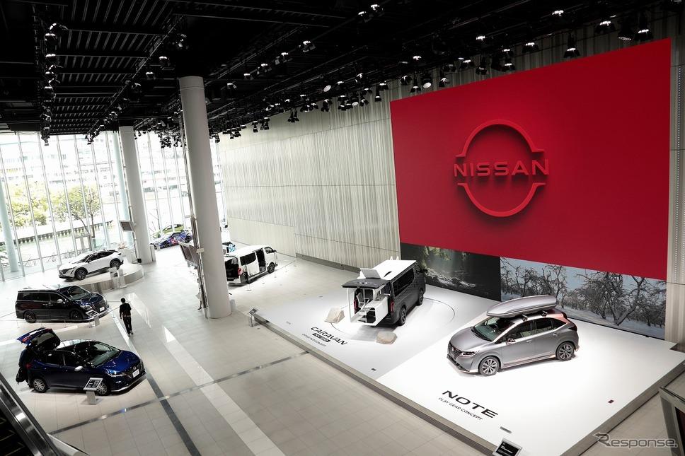日産グローバル本社ギャラリー《写真提供 日産自動車》