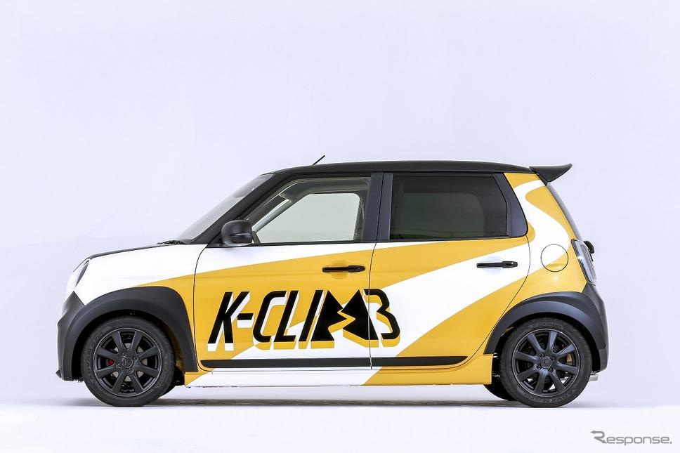 N-ONE × Kクライム《写真提供 ホンダアクセス》