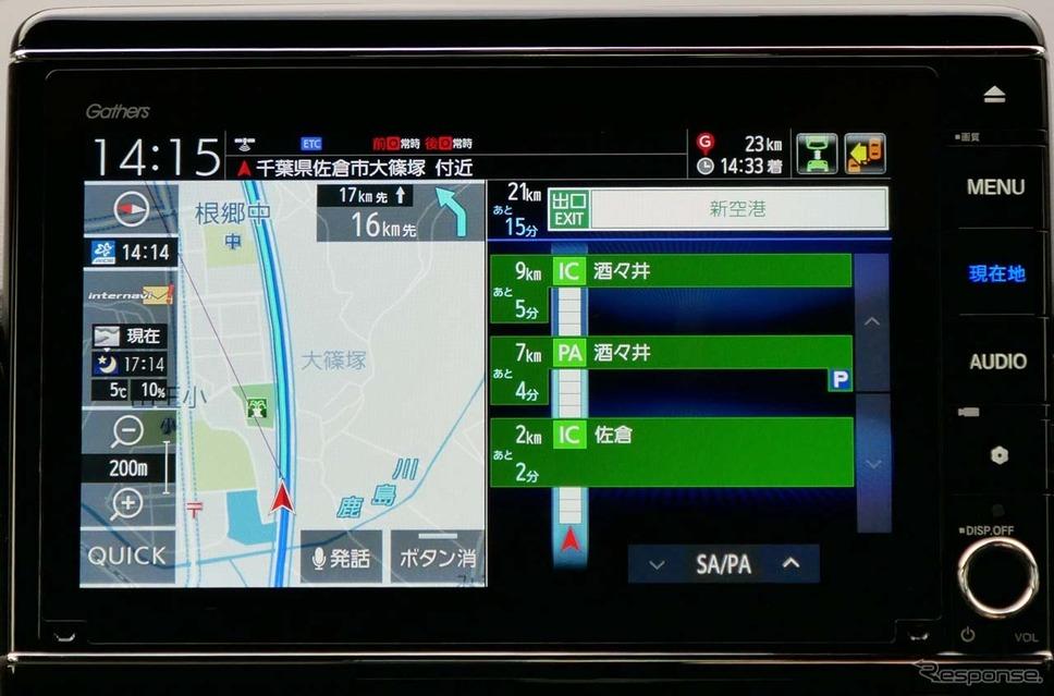 「後方死角サポート」ではナビ画面の右上のアイコンで告知。写真は左側の車線に車両がいることを知らせている状態
