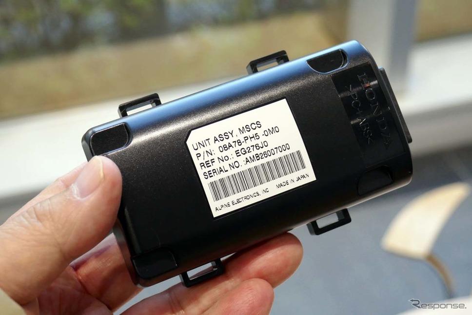 「リアカメラdeあんしんプラス3」の制御を司るユニット