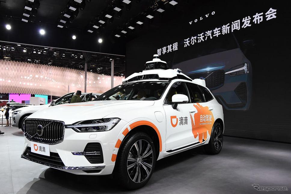 上海モーターショー2021、ボルボスタンドに展示された、DiDiの自動運転テスト車両(ボルボ XC90 ベース)《Photo by Zhe Ji/Getty Images News/ゲッティイメージズ》