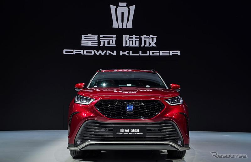 トヨタ・クラウン・クルーガー(上海モーターショー2021)《photo by Toyota》