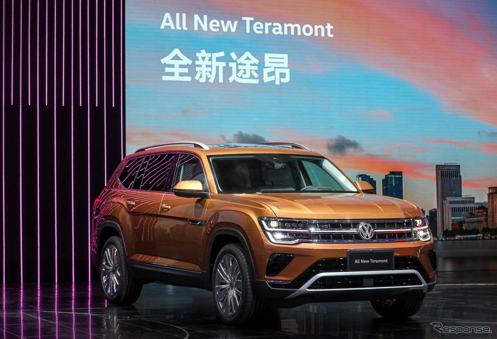 フォルクスワーゲン・テラモント 改良新型(上海モーターショー2021)《photo by VW》