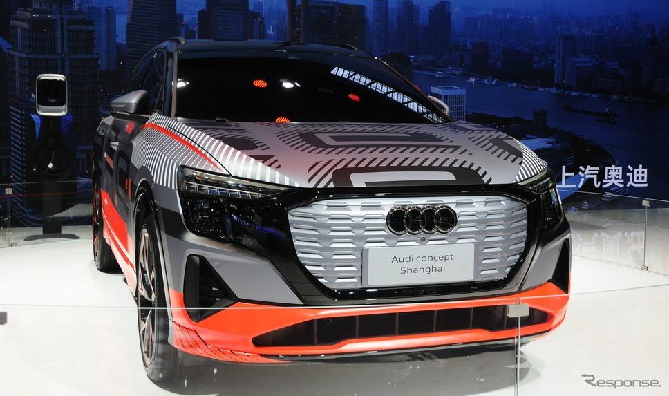 アウディ・コンセプト Shanghai(上海モーターショー2021)《photo by Audi》
