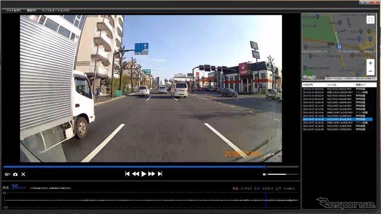 ドライブレコーダーの映像(イメージ)《写真提供 三井不動産リアルティ》