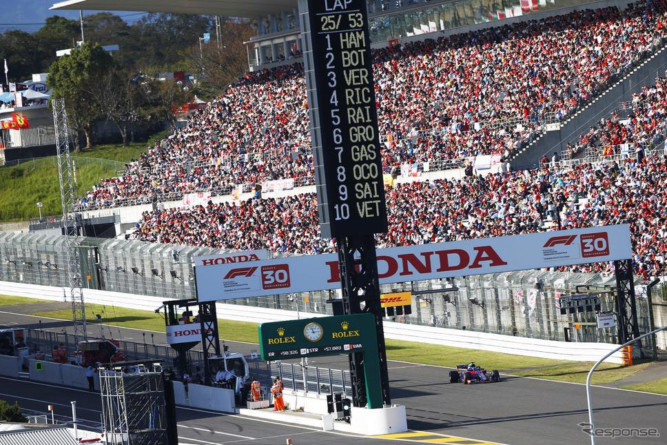 2018年F1日本GPの模様(鈴鹿)《写真提供 Pirelli》