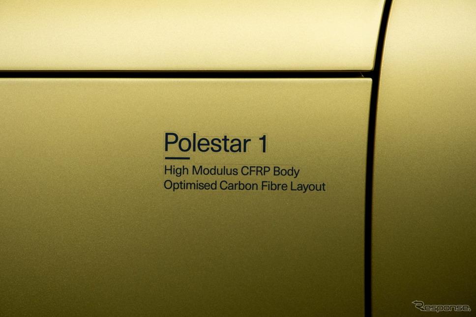 ポールスター1 の最終モデル(上海モーターショー2021)《photo by Polestar》