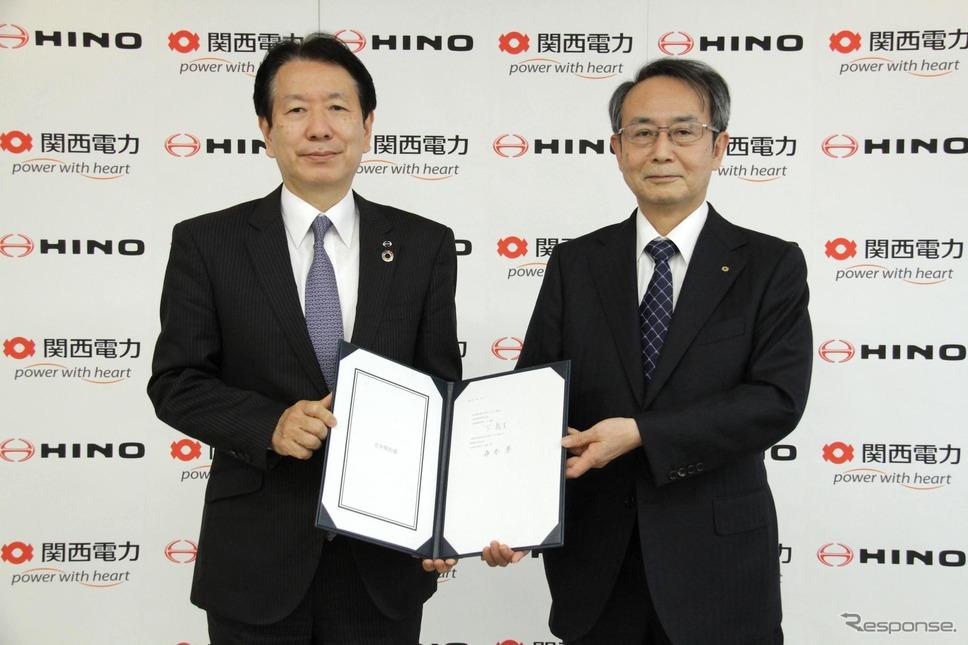 日野自動車と関西電力が合弁設立へ《写真提供 日野自動車》