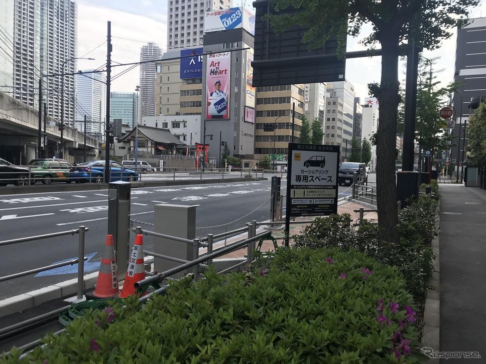 路上ステーション:新橋駅《写真撮影 高木啓》