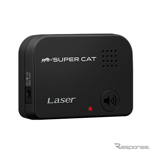 SUPER CAT LS20《写真提供 ユピテル》