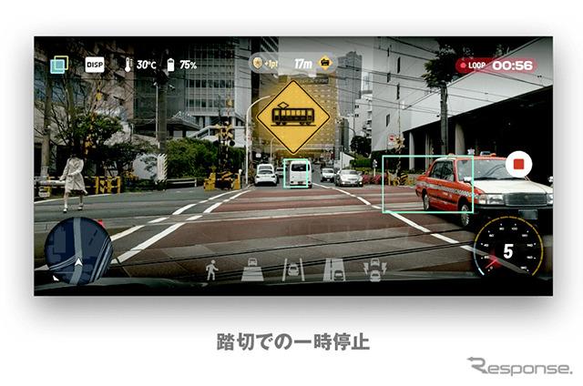 ARによる注意喚起が踏切と急カーブにも対応《写真提供 ナビタイムジャパン》