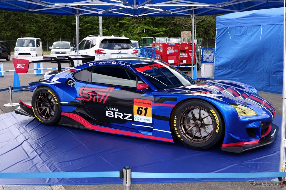 BRZ GT300 レプリカ車《写真撮影 KITO》