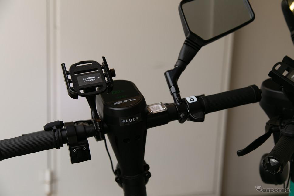 Luupがシェアリングを提供する電動キックボード《写真撮影 二城利月》