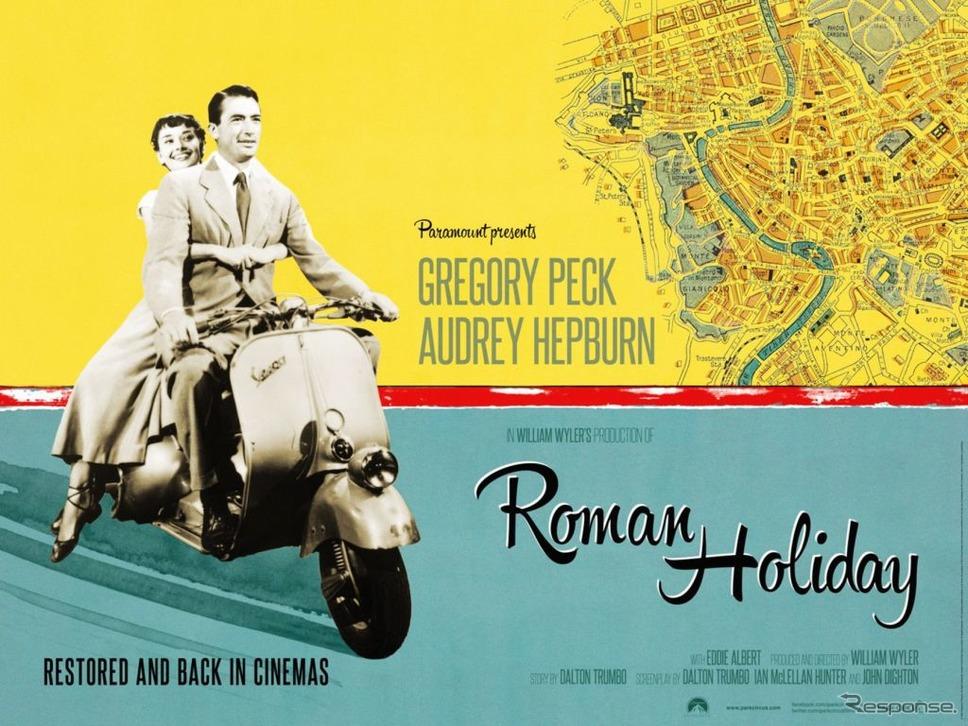 『ローマの休日』(1953年)《Photo by LMPC via Getty Images/ゲッティイメージズ》