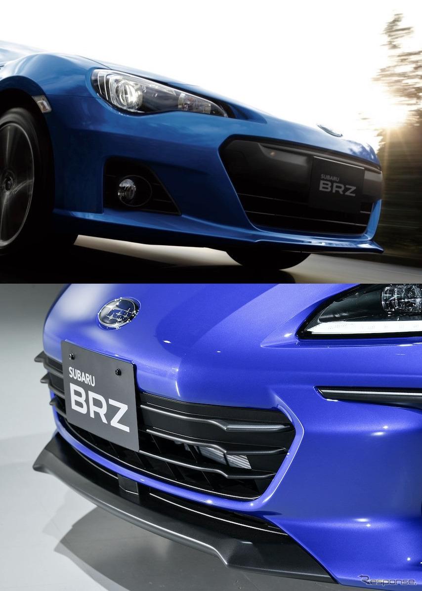 先代(上)&新型BRZ《写真提供 SUBARU》