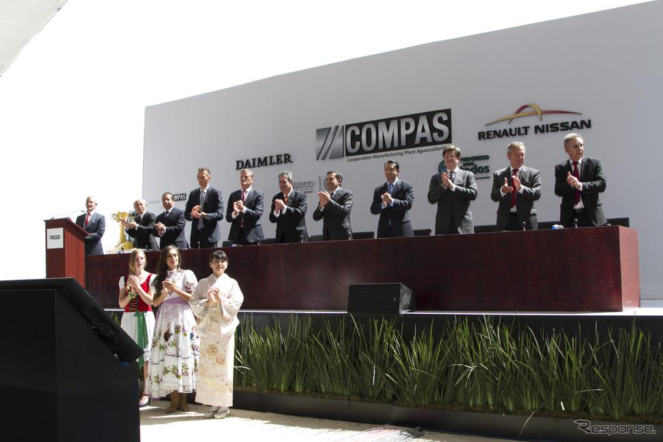 2015年、メキシコ、アグアスカリエンテス工場の起工式《photo by Daimler》