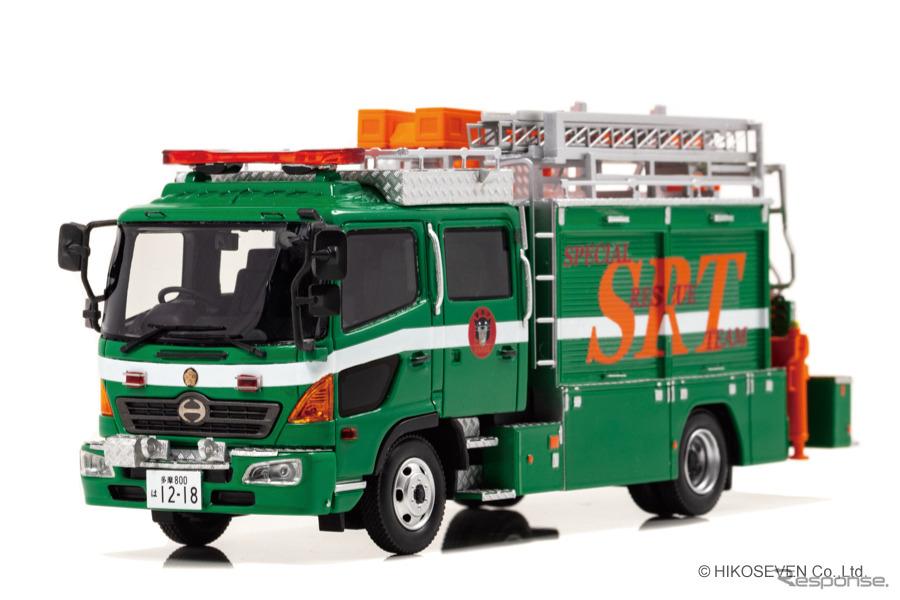 日野 レンジャー 2017 警視庁警備部特殊救助隊特型機動救助車両(SRT)1/43スケール《写真提供 ヒコセブン》