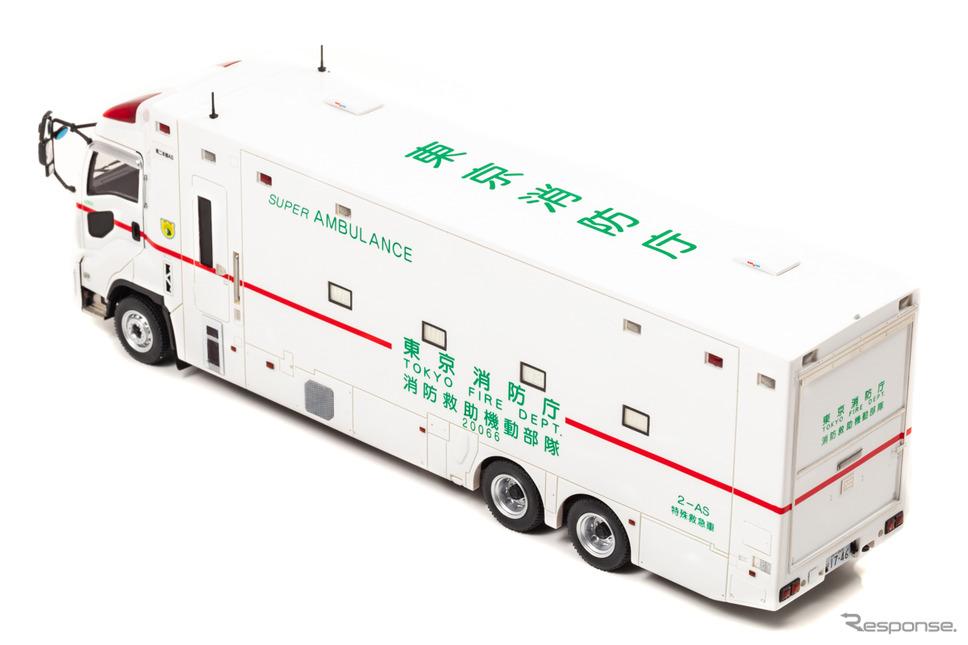 いすゞ ギガ 2018 東京消防庁消防救助機動部隊特殊救急車 スーパーアンビュランス(1/43スケール)《写真提供 ヒコセブン》