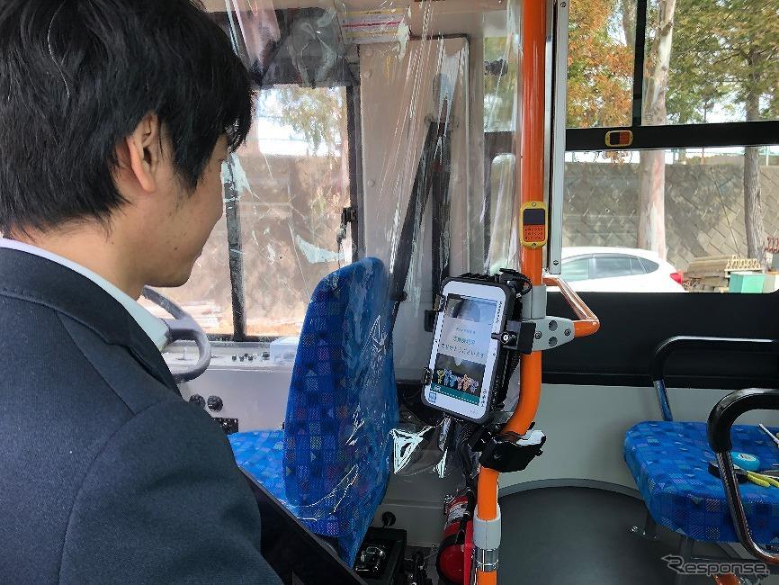 バス車内の顔認証システム《写真提供 山万》