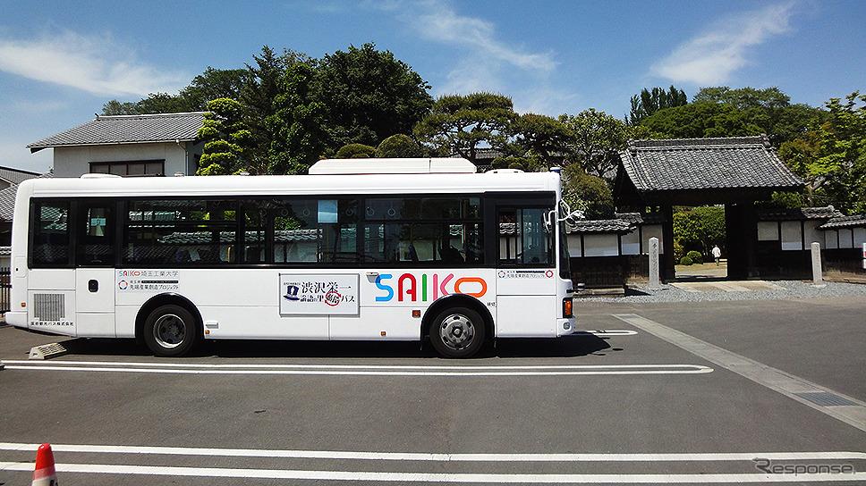 渋沢栄一 論語の里 循環バス(自動運転)《写真撮影 大野雅人》