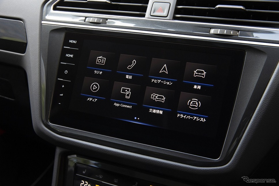 VW純正インフォテイメントシステム ディスカバーメディア《写真提供 フォルクスワーゲングループジャパン》