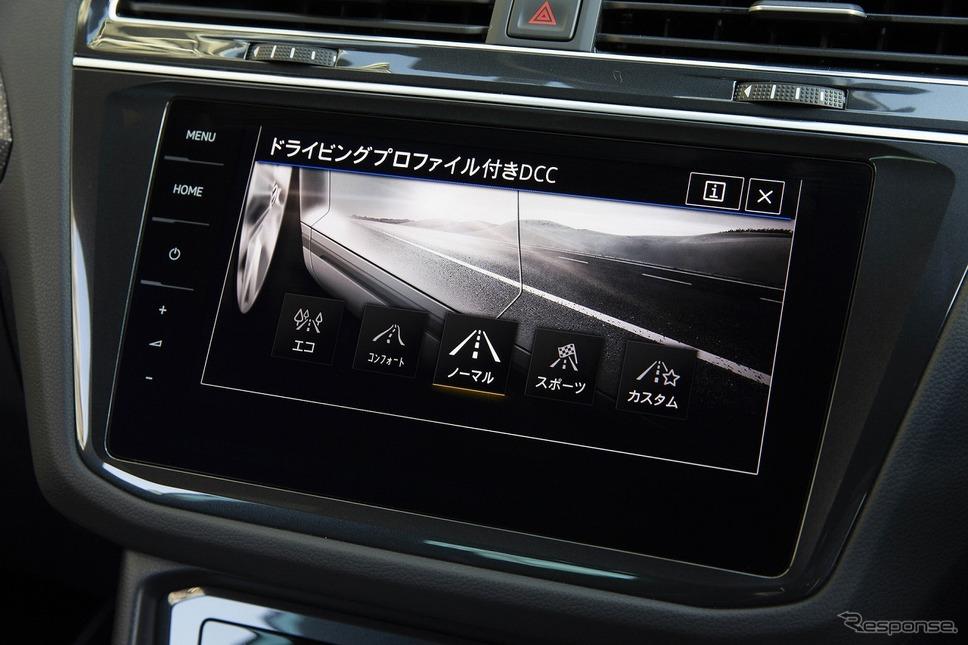 ドライブモード《写真提供 フォルクスワーゲングループジャパン》