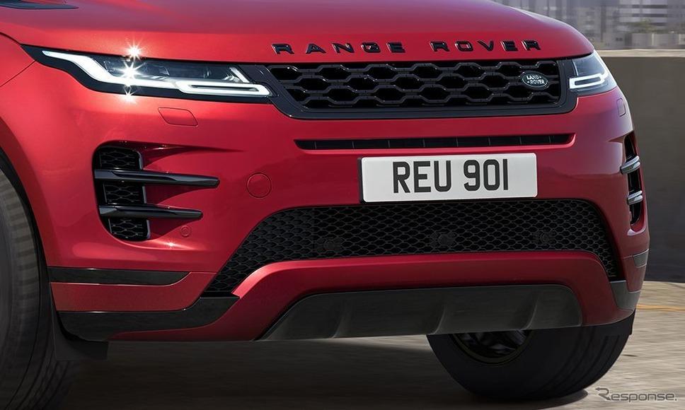 レンジローバー・イヴォーク の「P300 HST」《photo by Land Rover》