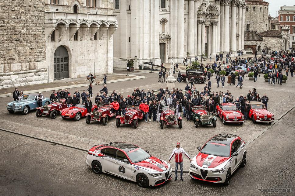 ミッレミリア2019《photo by Alfa Romeo》