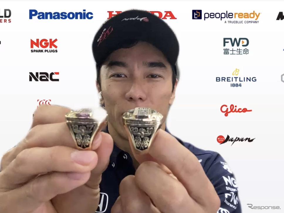 2017年と2020年、琢磨は既に2つの優勝リングをもっている(記者会見)。《動画キャプチャ》