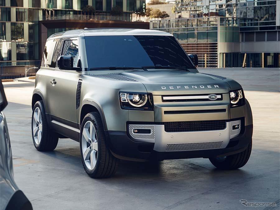 ランドローバー ディフェンダー90《photo by Land Rover》