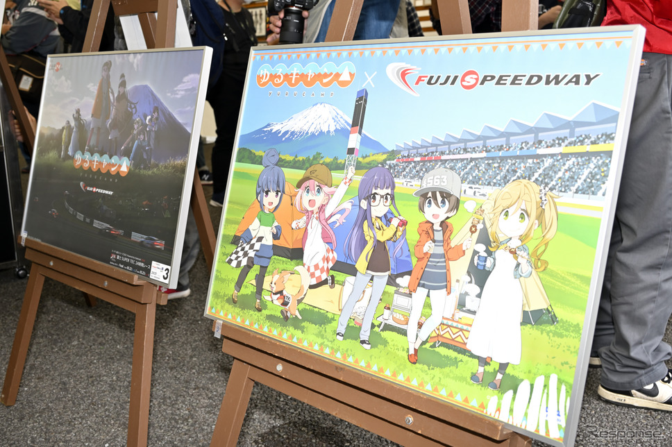 富士24時間レース イベント風景《写真撮影 雪岡直樹》