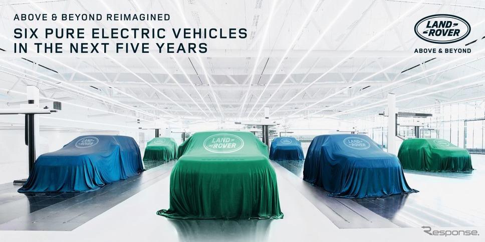 Reimagine Land Rover.《写真提供 ジャガー・ランドローバー・ジャパン》