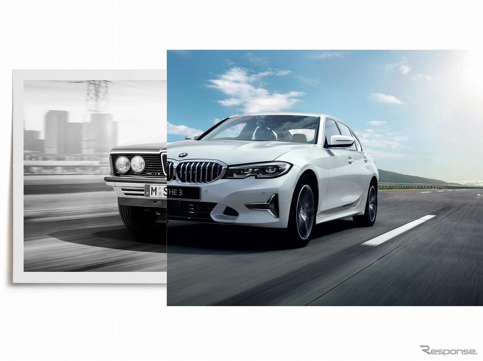 BMW 318i 40th アニバーサリー エディション《写真提供 ビー・エム・ダブリュー》