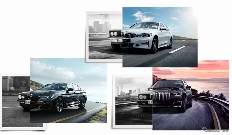BMW 40th アニバーサリー エディション《写真提供 ビー・エム・ダブリュー》
