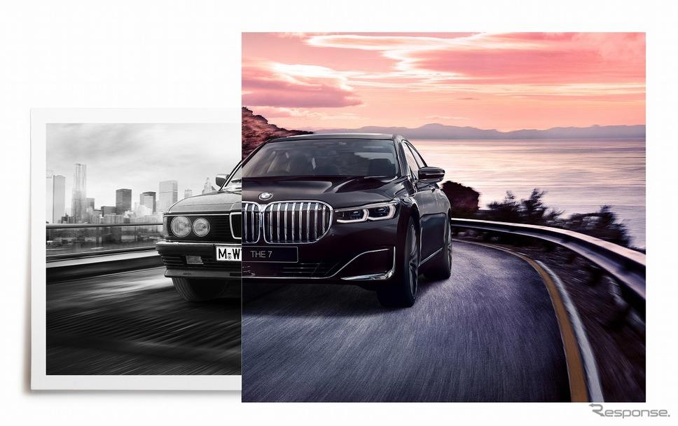BMW 7シリーズ 40th アニバーサリー エディション《写真提供 ビー・エム・ダブリュー》