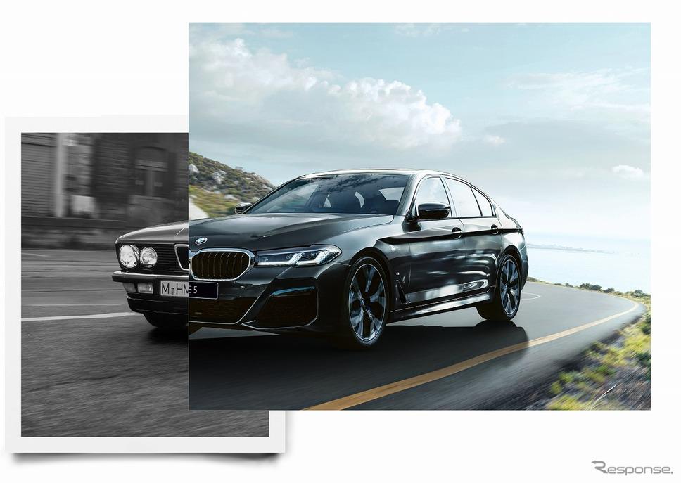 BMW 523d xDrive Mスポーツ 40th アニバーサリー エディション《写真提供 ビー・エム・ダブリュー》