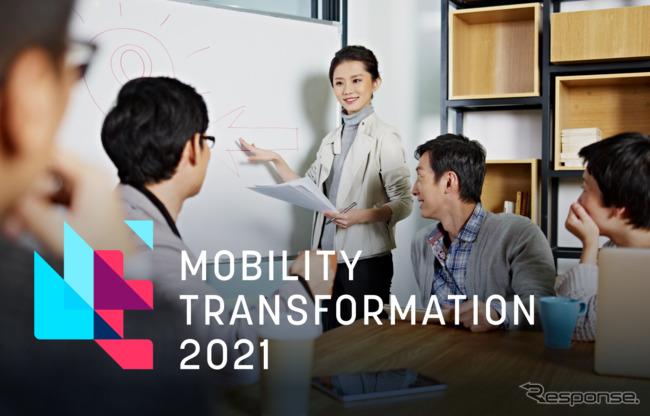 Mobility Transformation 2021《写真提供 スマートドライブ》