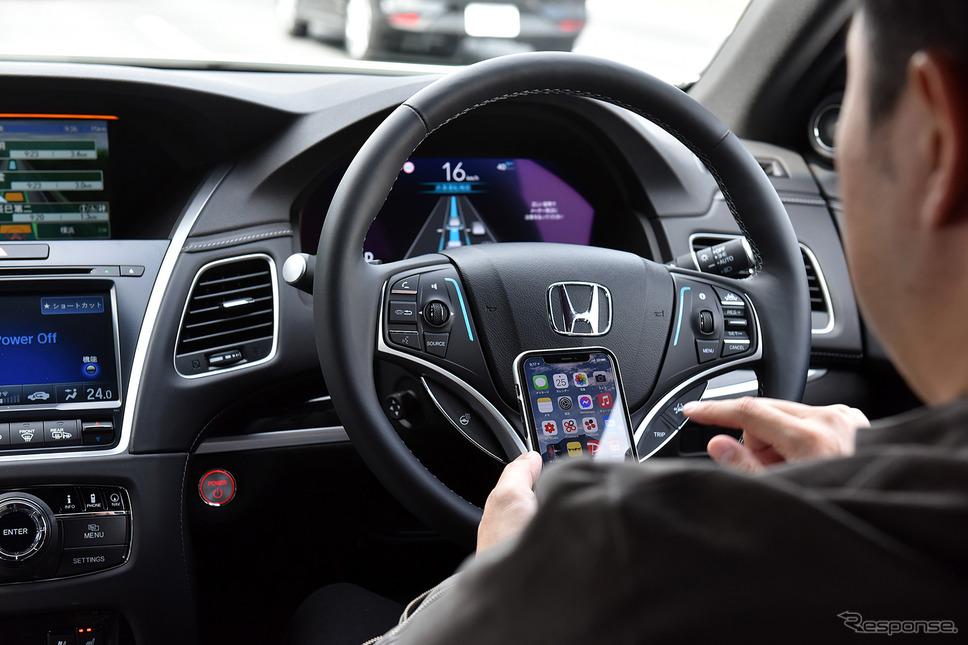自動運転中の車両はどんなドライバー想定しなければならないのか。(写真はホンダ レジェンド)《写真撮影 中野英幸》