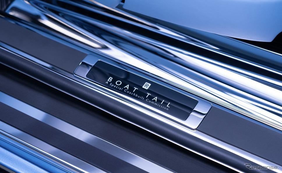 ロールス・ロイス ボート・テイル《写真提供 ロールス・ロイスモーター・カーズ》