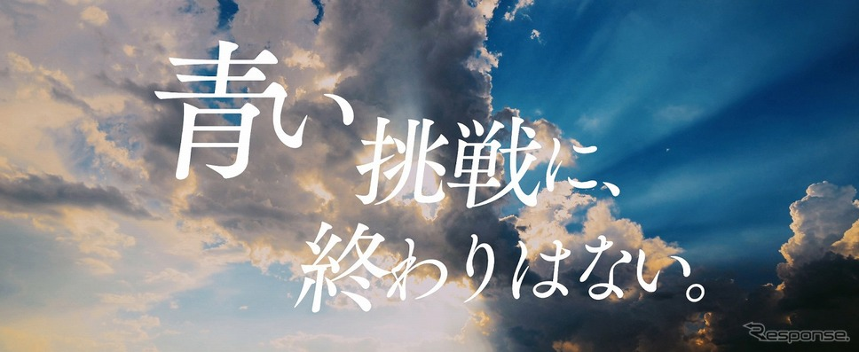 サッカー日本代表応援CF「青く、熱く、走れ。」《写真提供 TOYO TIRE》