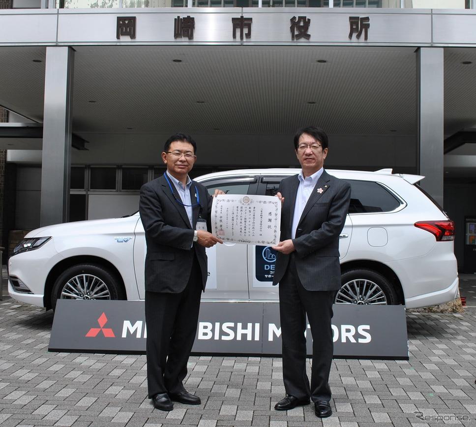 左から岡崎市の中根康浩市長、三菱自動車の加藤隆雄社長《写真提供 三菱自動車》