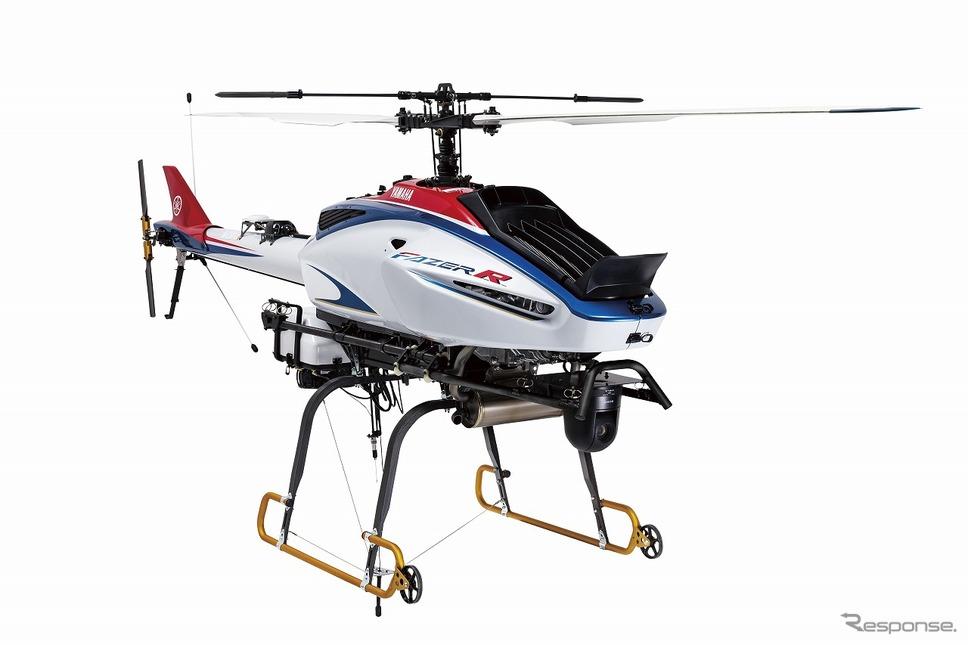 産業用無人ヘリコプター「FAZER(フェーザー) R G2」《写真提供 ヤマハ発動機》