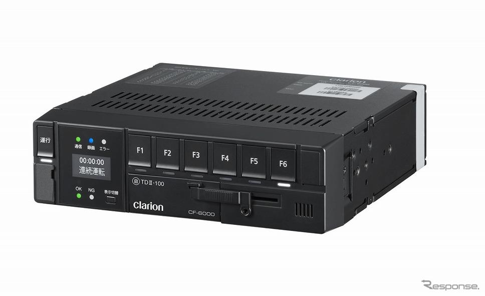 6chドライブレコーダー・デジタルタコグラフ通信型一体機 CF-6000A/CF-6000L《写真提供 フォルシアクラリオン》
