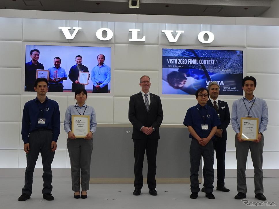 ボルボ・カー・ジャパン、VISTA 2020ファイナル・コンテスト《写真撮影 保知明美》
