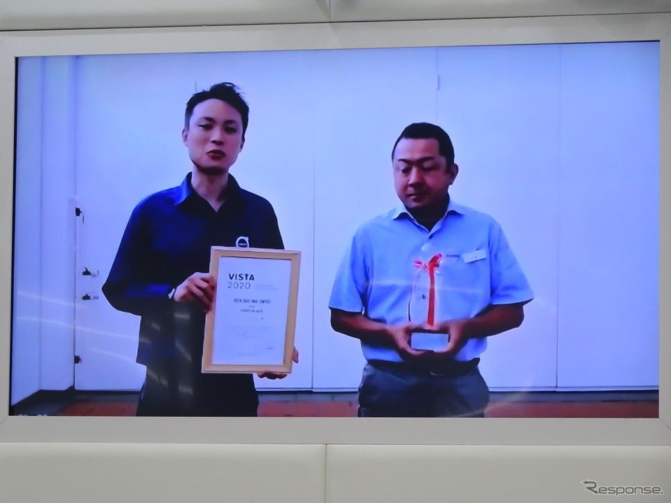 VISTA 2020ファイナル・コンテスト、日本優勝はVC岐阜チーム《写真撮影 保知明美》