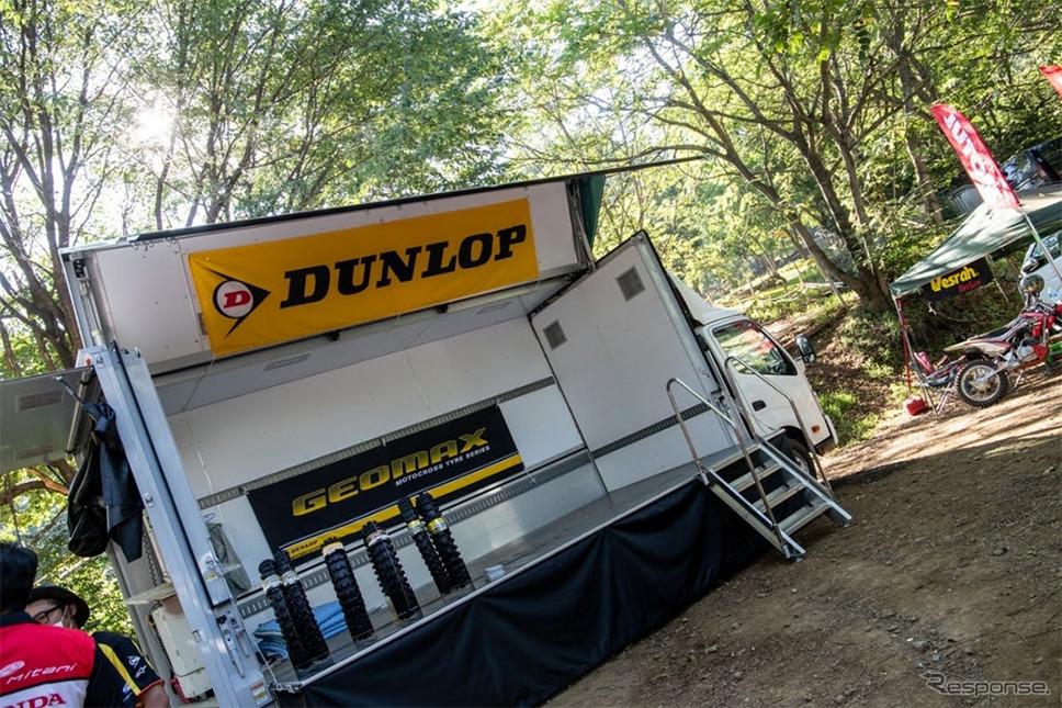 DUNLOP エンデューロ(昨年の模様)《写真提供 住友ゴム工業》