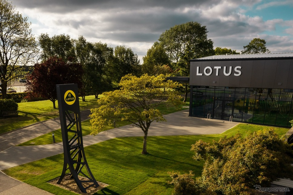 ロータスカーズの英国ヘセル工場《photo by Lotus Cars》