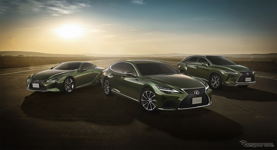 レクサス HIDEKI MATSUYAMA EDITION(テレーンカーキマイカメタリック)、左からLC500h、LS500、RX450h《写真提供 トヨタ自動車》