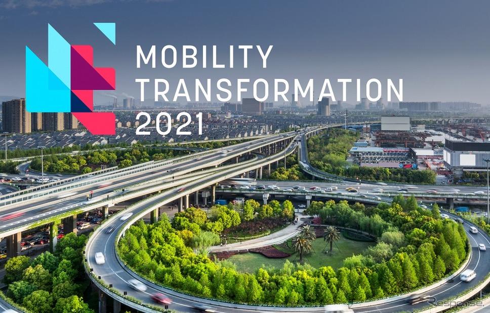 モビリティトランスフォーメーション2021《写真提供 スマートドライブ》